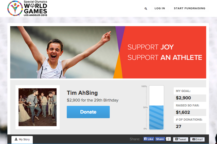 Personal Fundraising Page Progress Bar